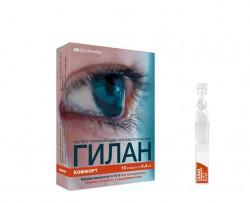Гилан Комфорт, р-р 0.18% 0.4 мл №10 тюбик-капельница
