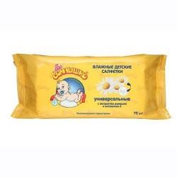 Салфетки влажные для детей, Мое солнышко универсальные с экстрактом ромашки и витамином Е №70