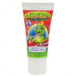 Зубная паста для детей, Дракоша гелевая профилактическая клубника 60 мл