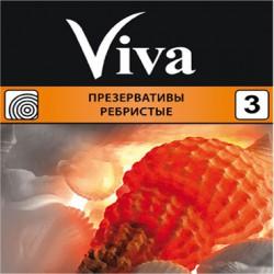 Презервативы, Вива №3 ребристые