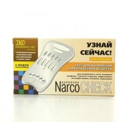 Тест для выявления 5 видов наркотиков, Наркочек мультипанель (морфин/опиаты/героин + амфетамин + метамфетамин + кокаин + марихуана)
