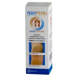 Раствор для ног, Аквапилинг средство лосьон от мозолей и натоптышей для бережного пилинга кожи стоп Эффект за 15 минут (в комплекте со скребком) 150 мл флакон
