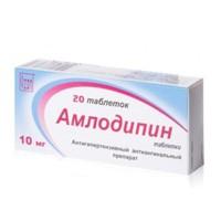 Амлодипин, табл. 10 мг №30