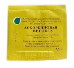 Аскорбиновая кислота, пор. д/р-ра д/приема внутрь 2.5 г №50