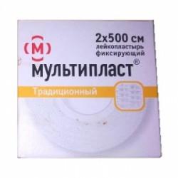 Лейкопластырь нестерильный, Мультипласт р. 2смх500см №1 на тканевой основе