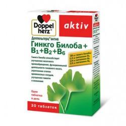 Доппельгерц актив гинкго билоба+В1+В2+В6, табл. 275 мг №30