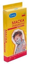 Маска медицинская для детей, №10 с рисунком