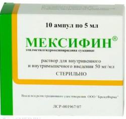 Мексифин, р-р для в/в и в/м введ. 50 мг/мл 5 мл №10 ампулы