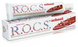 Зубная паста для детей, Рокс кола и лимон для школьников 74 г