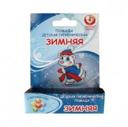 Помада гигиеническая, Детская аптека зимняя защита 4.1 г