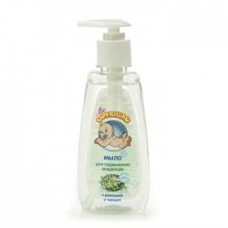 Мыло жидкое детское, Мое солнышко для подмывания младенцев 200 мл