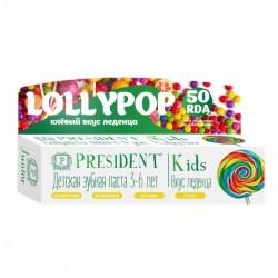 Зубная паста для детей от 3 до 6 лет, Президент кидс леденец 50 мл
