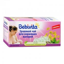 Чай, Бебивита 1 г №20 травяной для кормящих матерей