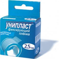 Лейкопластырь, Унипласт р. 2.5смх500см №1 на пленочной основе прозрачный гипоаллергенный прозрачный