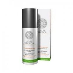 Крем для лица, Натура Сиберика ночной защита и восстановление для чувствительной кожи 50 мл арт. 0662