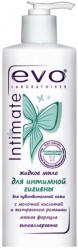 Мыло жидкое для интимной гигиены, Эво для чувствительной кожи 200 мл